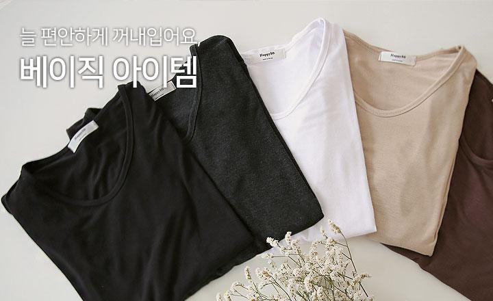 래쉬가드 & 수영복